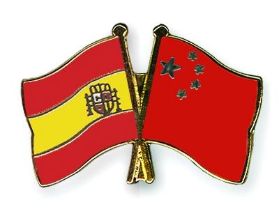 Miss China en España