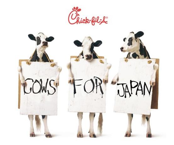 cowsforjapan